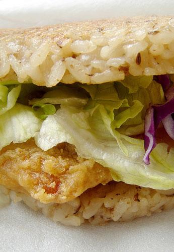 MC Rice Burger