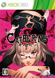 catherine xbox game review