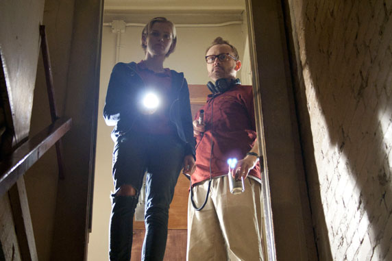 The Innkeepers - Film Review
