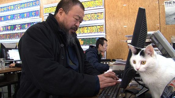 Ali Weiwei