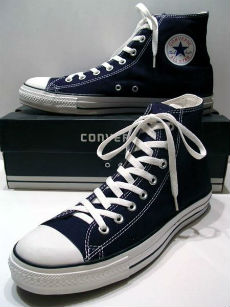 The Story Behind Converse