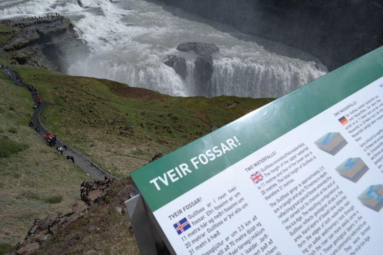 Imagelogger - Week 5 Iceland