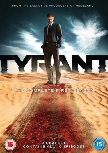 Tyant on DVD