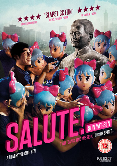 Salute-Sun-Yat-Sen on DVD