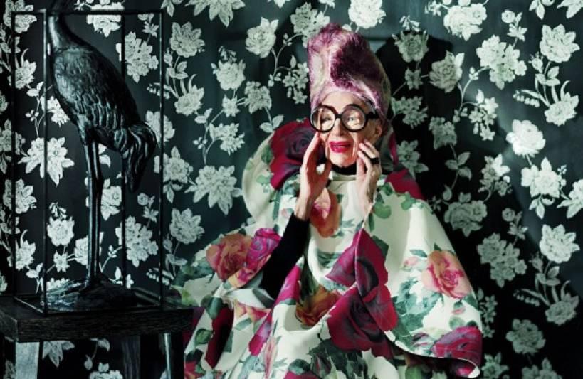 Iris Fashionista