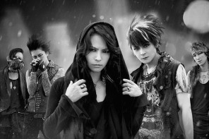 Win tickets to 'J-Rock', Japan nights' @ the O2, London