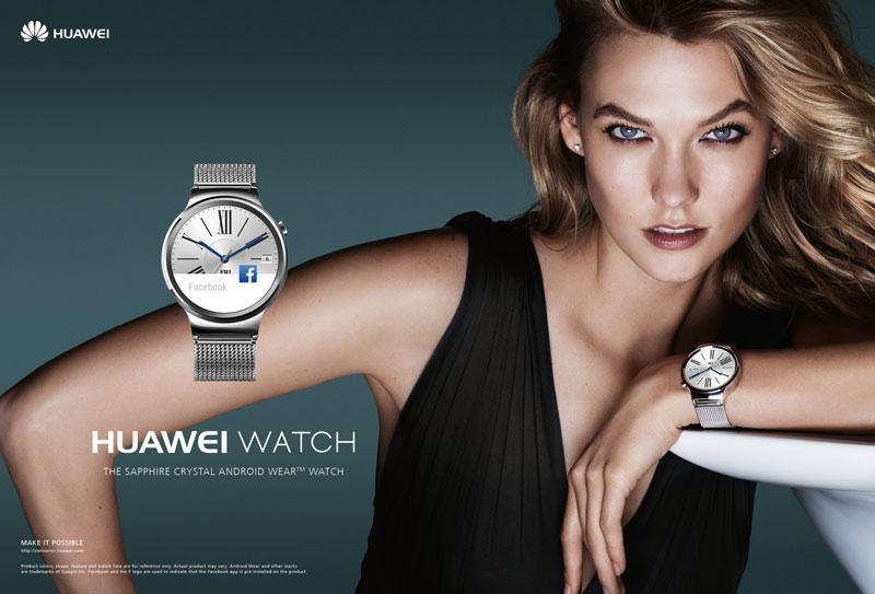 Launch of the Huawei Watch
