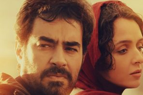 Film Review: The Salesman